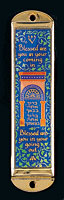 Mezuzah Cover - Archway Home Blessings