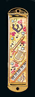 Mezuzah Cover - Assorted Musical