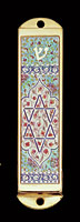 Mezuzah Cover - Jewish Persian Star