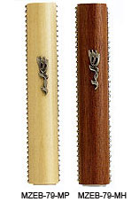 Stained Wood Mezuzah Covers