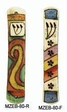 Ceramic Mezuzah Covers