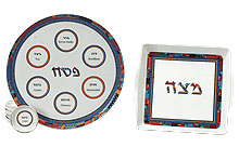 Porcelain Seder Set - Classic Colorful