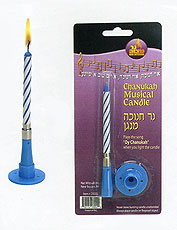Magic Music Hanukkah Candle