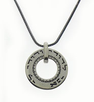 Designer Biblical Silver Necklace - I'm My Beloved's