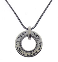 Designer Biblical Silver Necklace - Blessing For Women/Girls