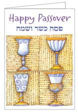 Passover Greeting Card with Envelope