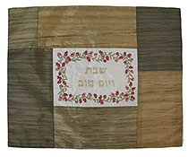 Raw Silk Challah Cover - Patched & Embroidered
