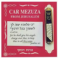Car Mezuzah - Jerusalem