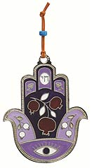 Metal Hamsa Wall decor - Purple Pomegranate