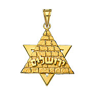14K Thick Star of David - Jerusalem