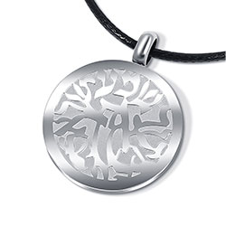 Stainless Steel Shema Yisrael Necklace