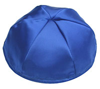 Satin Kippot with Optional Personalization - Royal Blue