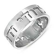 White Gold Ani Ledodi Wedding Band