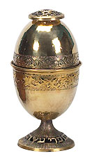 Brass Upright Etrog Box