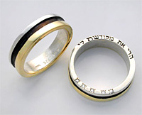 14K Gold & Sterling Silver Wedding Band - Mekudeshes Li