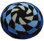 Hand Knitted Kippah - Whirlpool in Blue