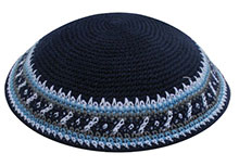Personalized Knit Kippot - Classic Blue