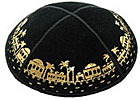 Embossed Kippah - Jerusalem Border