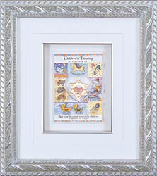 3D Framed Judaica - Blessings for Girls - Petite Size