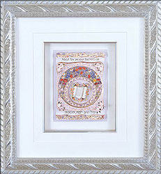3D Framed Art Judaica - Bat Mitzvah - Scrolls