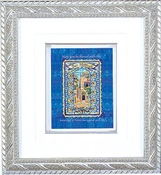 3D Framed Art Judaica - Bar Mitzvah - Jerusalem