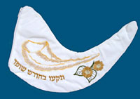 Embroidered Shofar Bag