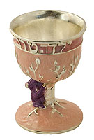 Exquisite Kiddush Cup - Good Girl - Pink / Silver