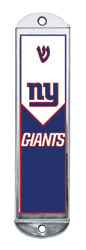 Metal Mezuzah Cover - Giants