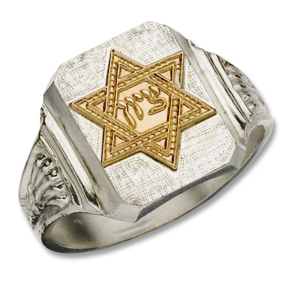 Sterling silver heavy ring braided gold star of david for Star of david jewelry wholesale