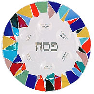 Fused Glass Seder Plate - Mosaic Border