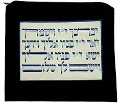 Ultra Suede Tallit Bag - Priestly Blessing