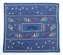 Embroidered Raw Silk Tallit & Tefillin Bag - Pomegranate