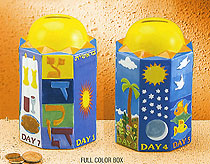 Tzedakah Charity Box - 7 Days of Creation