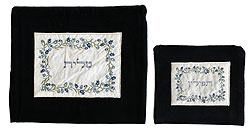 Velvet Tallit and Tefilin Bags - Pomegranate Applique