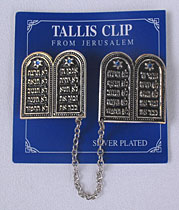 Silver or Gold Plated Tallit Cllips - 10 Commandments