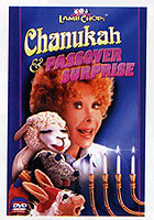 Hanukkah & Passover Surprise DVD