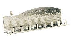 Bulk Pack Tin Menorahs - 25 Pack Silver