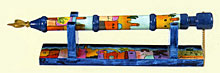 Wooden Painted Torah Pointer - Jerusalem