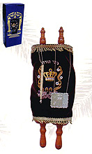 Complete Torah Scroll
