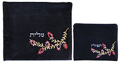 Embroidered Tallit and Tefilin Bags - Pomegranate