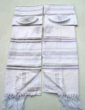 ''Vee Silk'' Tallit Collection