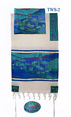 Emanuel Silk & Cotton Tallit Set - Vista in Turquoise