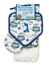 Hanukkah Hostess Set