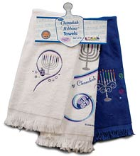 Hanukkah Towels Set of 3 - Ribbons Collection
