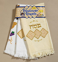 Passover Towel Set of 3