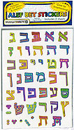 Aleph Bet Stickers - 2 Sheets