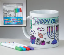 Color Your Own Porcelain Mug