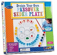 Design Your own Seder Plate