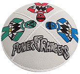 Hand Painted Suede Kippah - Power Rangers