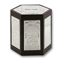 Wood And Silver Charity (Tzedakah) Box - Jerusalem